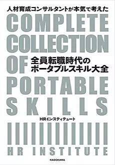 หนังสือแนะนำ HRI 1