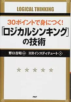 หนังสือแนะนำ HRI 4